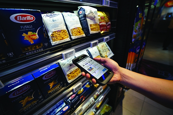 <p>As omni-channel retailers work to ensure the optimal customer experience in-store and online, the functionality of mobile computing<br /> devices has evolved.</p>